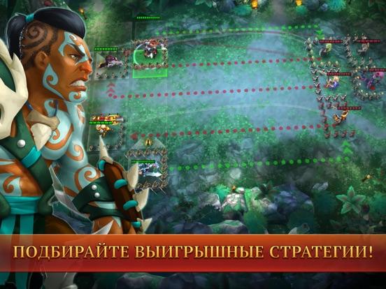 Wartide: Heroes of Atlantis Screenshot