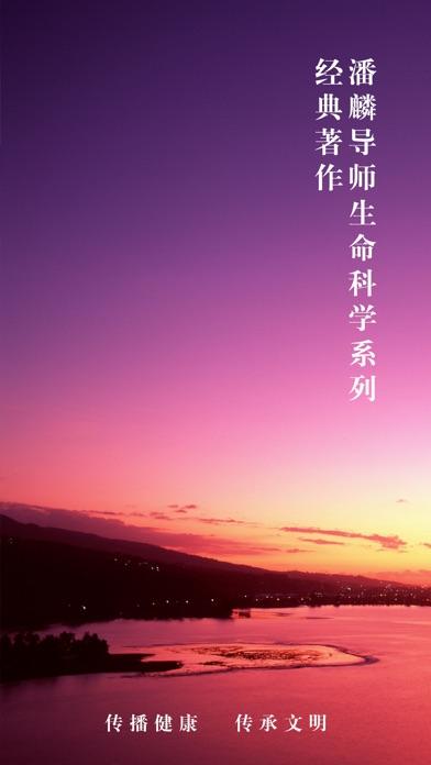 http://is3.mzstatic.com/image/thumb/Purple128/v4/3f/8a/07/3f8a077a-f615-170e-adf5-543509bc4bfb/source/392x696bb.jpg