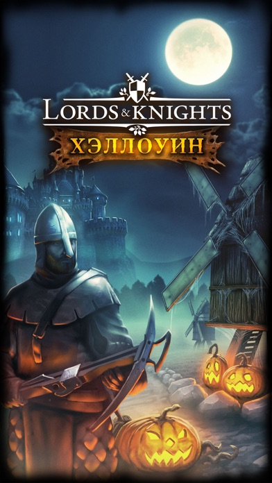 Lords & Knights - MMO Screenshot