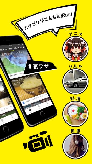 BuzzVideo- 元TopBuzz V... screenshot1