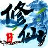 仙侠修仙手游-梦幻仙侠私服游戏