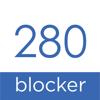 280blocker : コンテンツブロッカー280