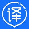 翻译软件:英文翻译语音神器