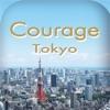 東京の不動産投資セミナー クラージュ