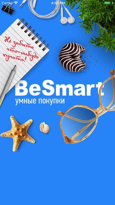 BeSmart.kg