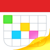 Fantastical 2 for iPhone - Calendar and Reminders Icon