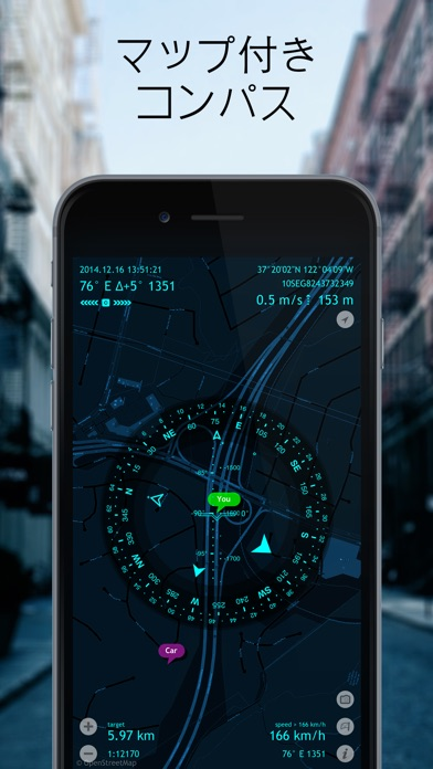 Commander Compassスクリーンショット