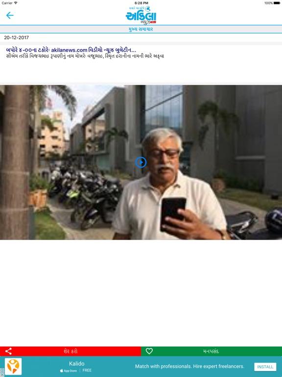 http://is3.mzstatic.com/image/thumb/Purple128/v4/4e/d0/f9/4ed0f9a2-3347-61b4-7aef-06c2c53b9370/source/576x768bb.jpg