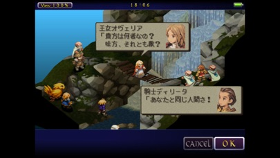 FINAL FANTASY TACTICS... screenshot1