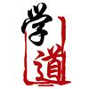 北京心聆教育科技有限公司 - 学道  artwork
