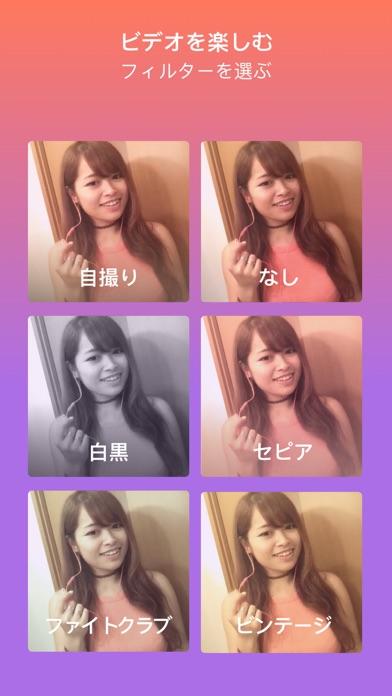 Sing! by Smuleスクリーンショット