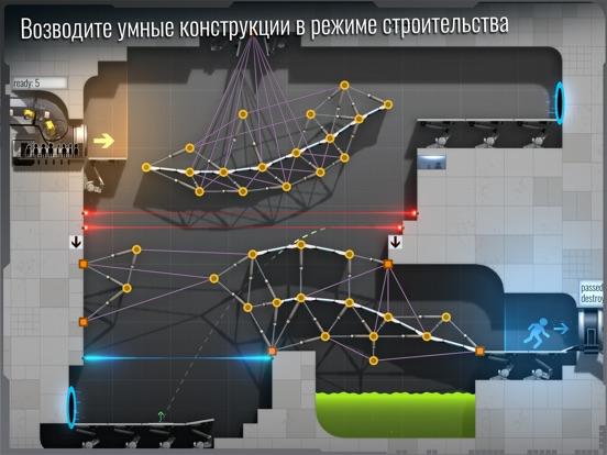 Скачать игру Bridge Constructor Portal