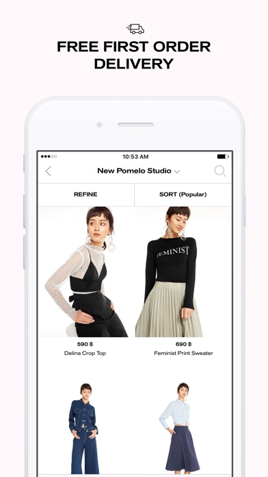 ผลการค้นหารูปภาพสำหรับ pomelo fashion app