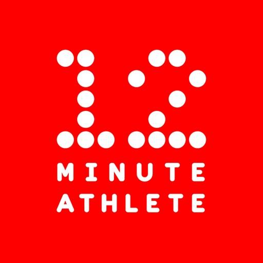 12分钟运动训练:12 Minute Athlete HIIT Workouts