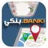 Banki