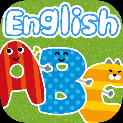 タッチでABCアルファベット!- 赤ちゃん子供幼児向け英語学習