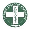 Ιατρικός Σύλλογος Ηρακλείου