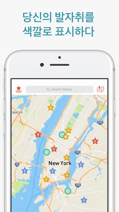 CityMaps2Go Pro 여행 플래너 앱스토어 스크린샷