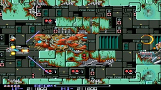 R-TYPE screenshot1
