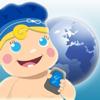 BabyPhone Duo (VoIP)