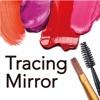 トレミラ (Tracing Mirror)