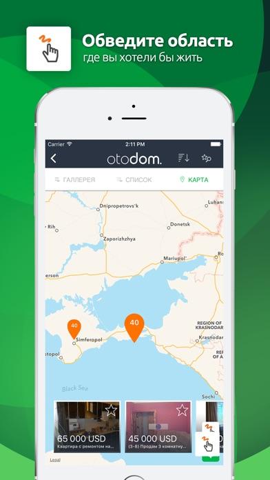 Otodom – Недвижимость Украины Скриншоты3