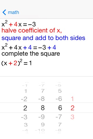 Quadratic Equations screenshot 2