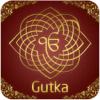 Gutka