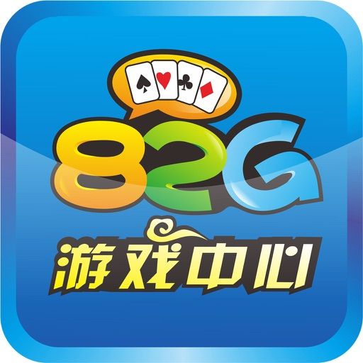 82棋牌游戏中心app icon图