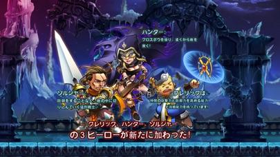 勇者の鉄則 (名作アクションゲーム)のスクリーンショット3