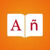 iThinkdiff - Spanish Dictionary Elite  artwork