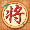 中國象棋-專業版,助妳成為象棋大師