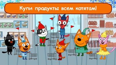 Три Кота: Магазин Игра от СТС Скриншоты7