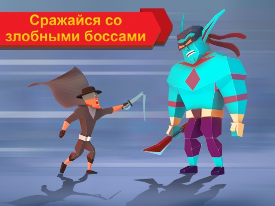 Скачать Fling Fighters