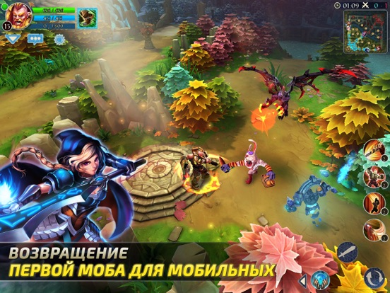 Heroes of Order & Chaos — мобильная MOBA!