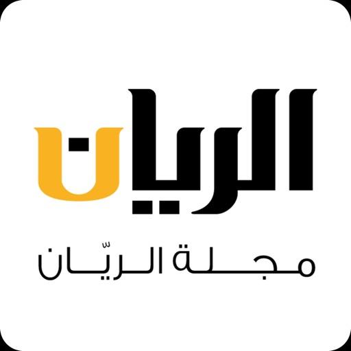 AlRayyan Magazine
