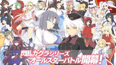 シノビマスター 閃乱カグラ NEW LINK screenshot1
