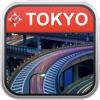 離線地圖 東京,日本: City Navigator Maps