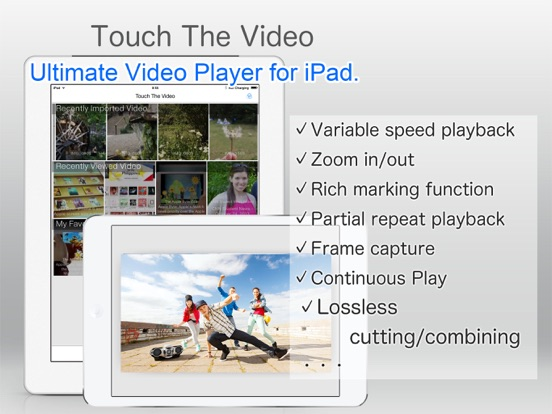 TouchTheVideo Screenshots