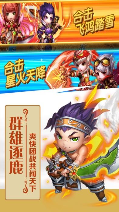 英雄祭-热门强策略三国卡牌手游