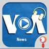 VOA新闻视频专业版(官方)—您学英语练听力的得力助手