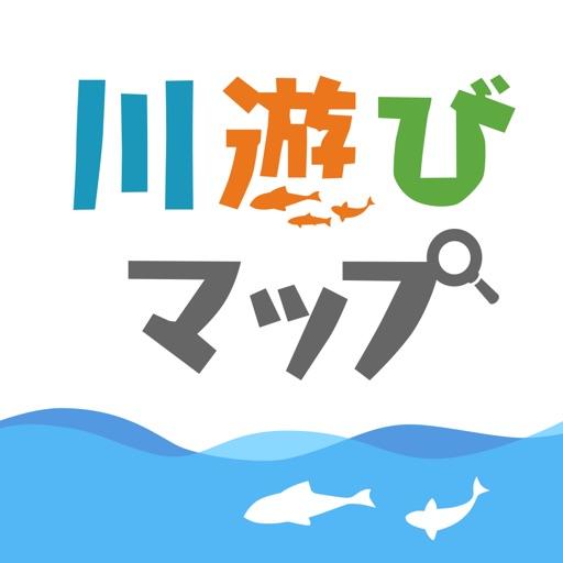 川遊びマップ