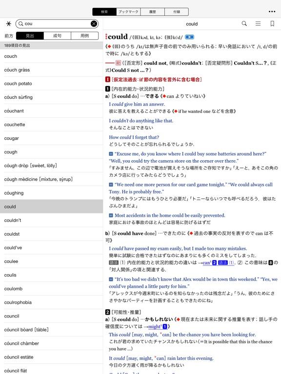 http://is3.mzstatic.com/image/thumb/Purple128/v4/7d/85/94/7d8594b4-0e3a-8718-2846-f65a13834743/source/576x768bb.jpg