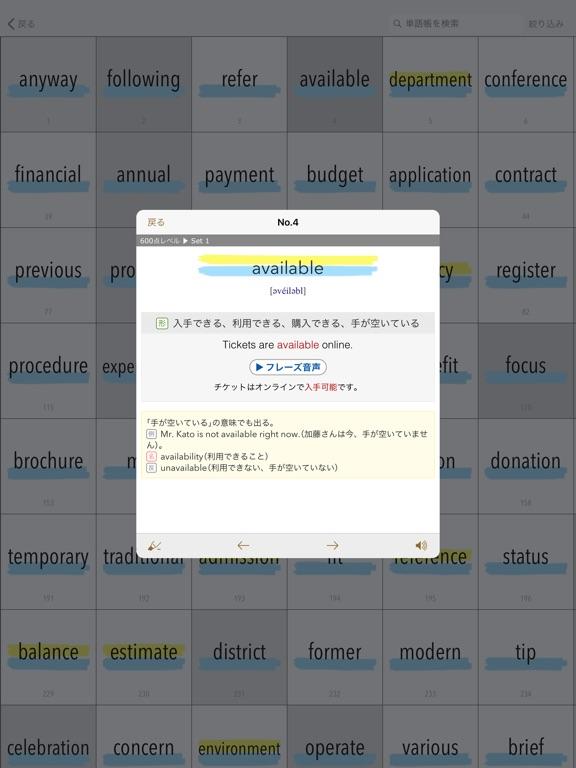 http://is3.mzstatic.com/image/thumb/Purple128/v4/7d/97/ea/7d97ea1f-24ea-3948-1f62-3f943c360298/source/576x768bb.jpg