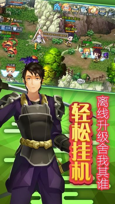 剑侠传奇-剑雨江湖中的热血战歌!