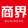 商界 Business - 专注商业思想与商业趋势的资讯阅读平台