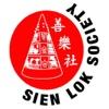 Sien Lok Society - Walking Tour (Offline)