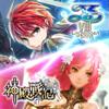 神殿戰記- 原創奇幻冒險RPG / 伊蘇8合作即將啟動