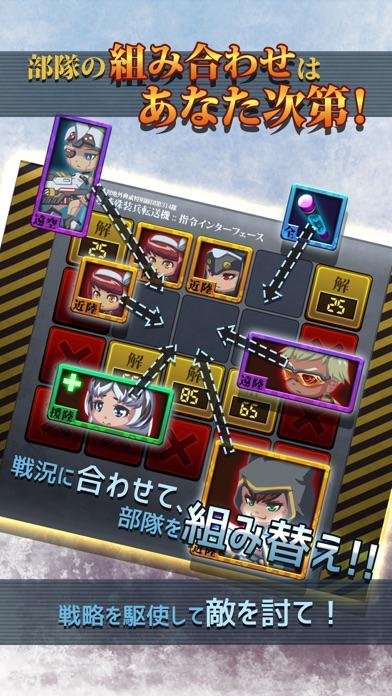 第314隊 Piチーム screenshot1
