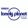 Lonely Planet – International